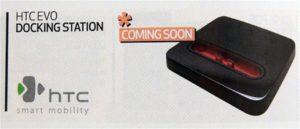DOCK HDMI EVO 300x129 - HTC - Un dock HDMI pour l'EVO 4G