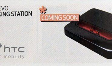DOCK HDMI EVO 370x220 - HTC - Un dock HDMI pour l'EVO 4G