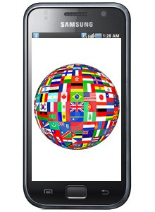 Samsung - Android - Samsung Galaxy S sera disponible ce mois, dans 110 pays