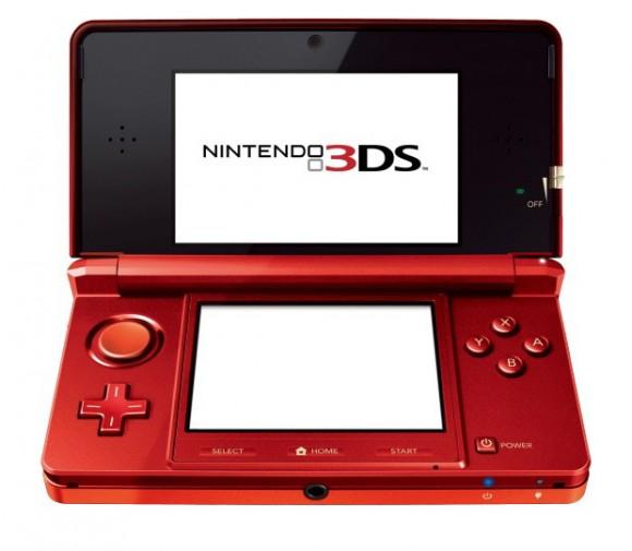 nintendo 3ds 3 - Firmware 3DS retardé