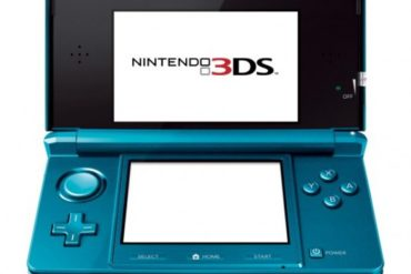 nintendo 3ds 370x247 - Nintendo Vidéo débarque