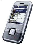 facephone - Facebook préparerait son téléphone