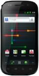 Nexus S - Et voici le Nexus S
