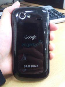 Nexus s 3 225x300 - Et voici le Nexus S