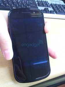 Nexus s 4 225x300 - Et voici le Nexus S