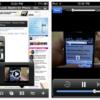 Skyfire 650x483 100x100 - iOS - Une application amusante pour la fin de l'année (ou pour un 1er avril)