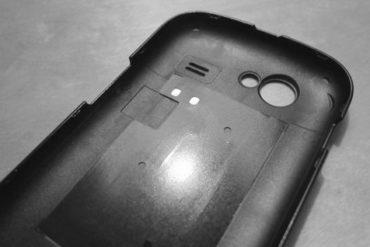 NFC Nexus S