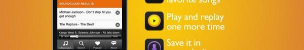 bandeau myousic - Un service de musique gratuit en HTML 5