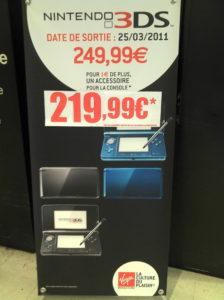 3DS Virgin 224x300 - La Nintendo 3DS arrive dans...
