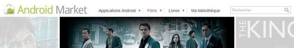 Bandeau VOD Google - VOD Google et ROM personnalisée