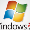 Windows 7 8 100x100 - Windows Media Center compatible Airplay