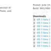 Caputre iOS 5 Beta 2 100x100 - Objectif Canon 18-55mm découpé...