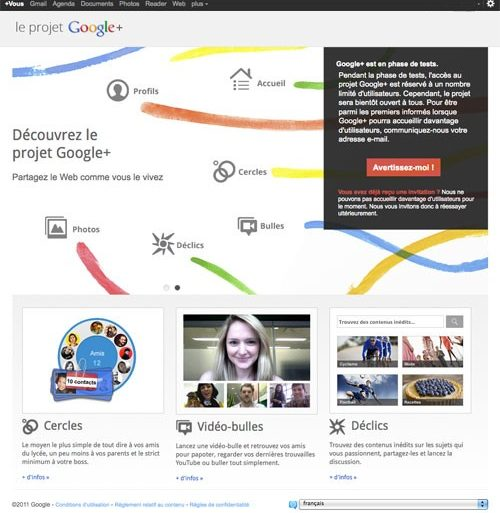 google plus 500x513 - Google+, le réseau social de Google