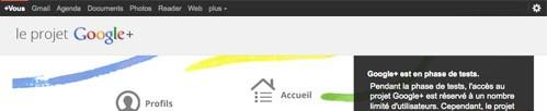 google plus1 - Google+, le réseau social de Google