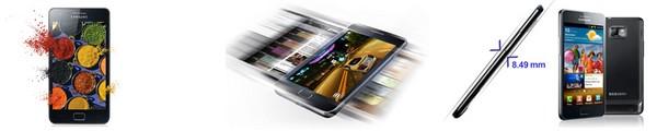 Samsung Galaxy S 2 - Galaxy S II : Meilleur smartphone du marché ?