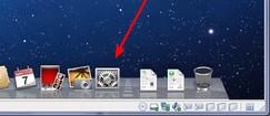 resolution - VMware – Mac OS X Lion sur votre PC (Windows)