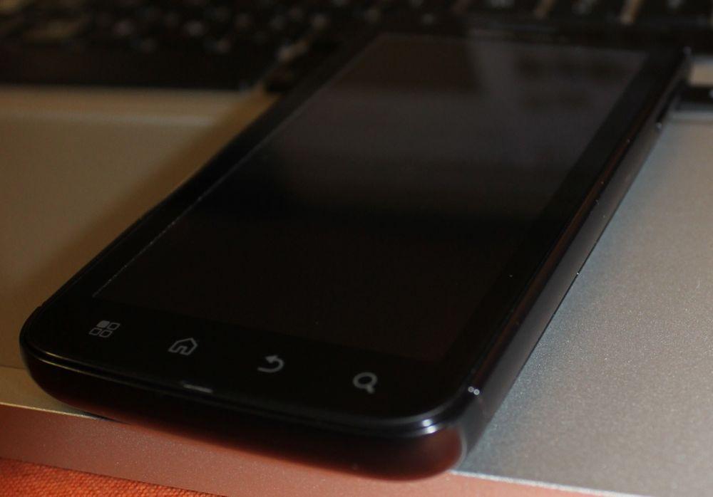 Motorola Atrix Zoom - Motorola Atrix, un mobile surprenant