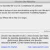 absinthe iOS 5.0.1 100x100 - 10 alternatives à Megaupload