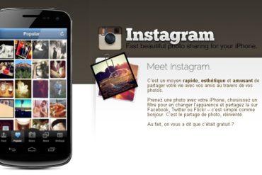 Instagram Android 370x247 - Instagram devrait bientôt arriver sur Android
