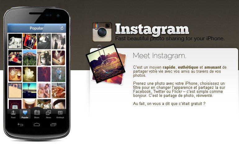 Instagram Android 770x470 - Instagram devrait bientôt arriver sur Android