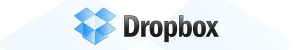 dropbox bandeau - Dropbox permet le partage avec vos amis