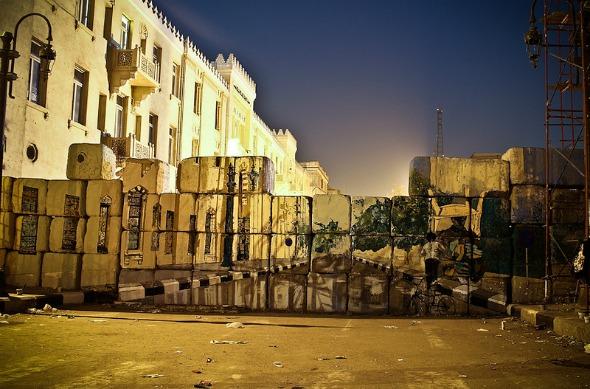 Egypt - Site illusion d'optique
