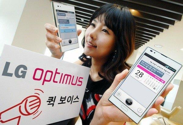 LG Quick Voice - LG lance Quick Voice, un concurrent à Siri