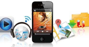 Multimedia applications 370x197 - QNAP propose son firmware 3.7