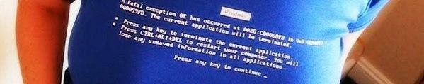 ecran bleu poitrine - Ça plante toujours chez Microsoft