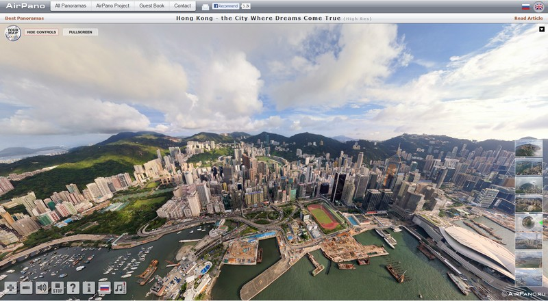AirPano Hong Kong - Panorama intéractif avec AirPano