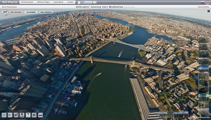 AirPano Manhattan - Panorama intéractif avec AirPano