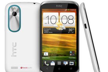 HTC Desire X blanc 370x247 - HTC Desire X, la relève ?