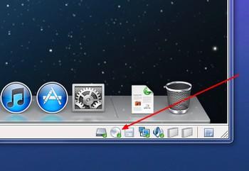 acces cdrom - VMware – OS X 10.8 Mountain Lion sur PC Windows
