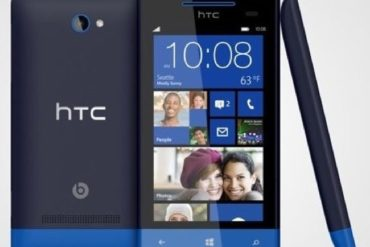 htc windows phone 8s 370x247 - Les Windows Phone 8X et 8S d'HTC débarquent