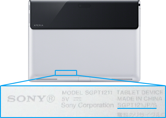 xperia tablet s number