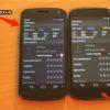 Benchmark Nexus 4 100x100 - Comment lire un film Blu-ray avec Windows 8 ?