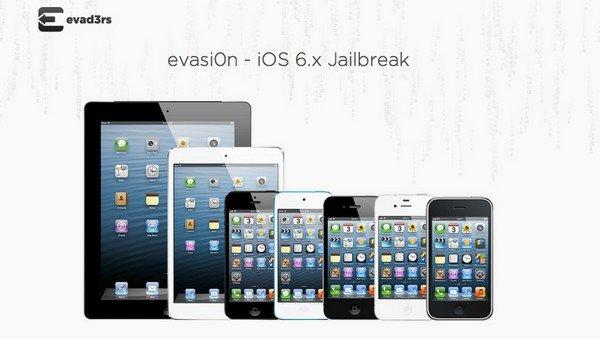 evad3rs evasi0n ios 6.x Jailbreak - Jailbreak iOS 6.x - EVASI0N débarque...