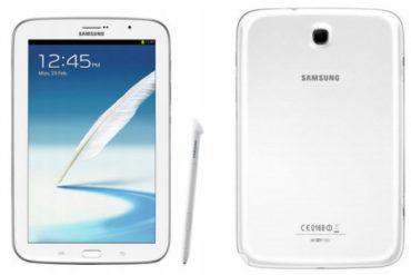 samsung galaxy note 8 370x247 - Galaxy Note 8.0 officiellement dévoilée