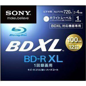 Blu Ray BD R XL 100Go - PS4 et la vidéo 4K (Ultra HD)