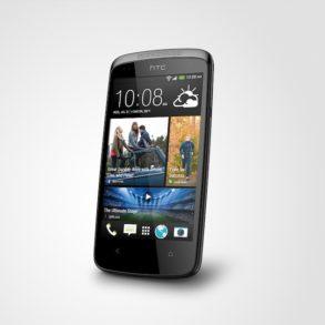 htc desire 500 only 293x293 - HTC Desire 500