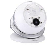 smart cam - ARCHOS dévoile sa gamme d'objets connectés