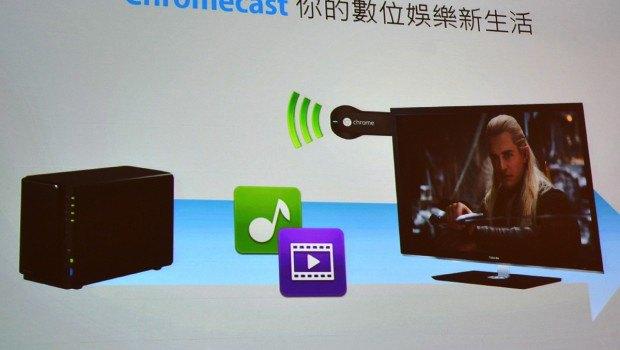 music video chromecast - Synology DSM 5.0, les premières images et une vidéo