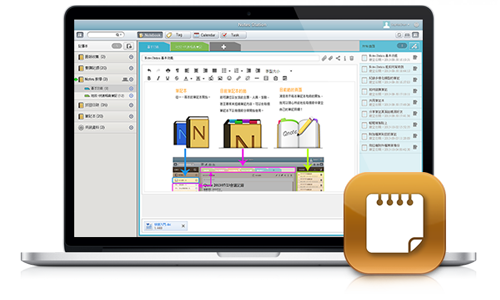 notes station - QNAP officialise QTS 4.1 pour ses NAS...en beta