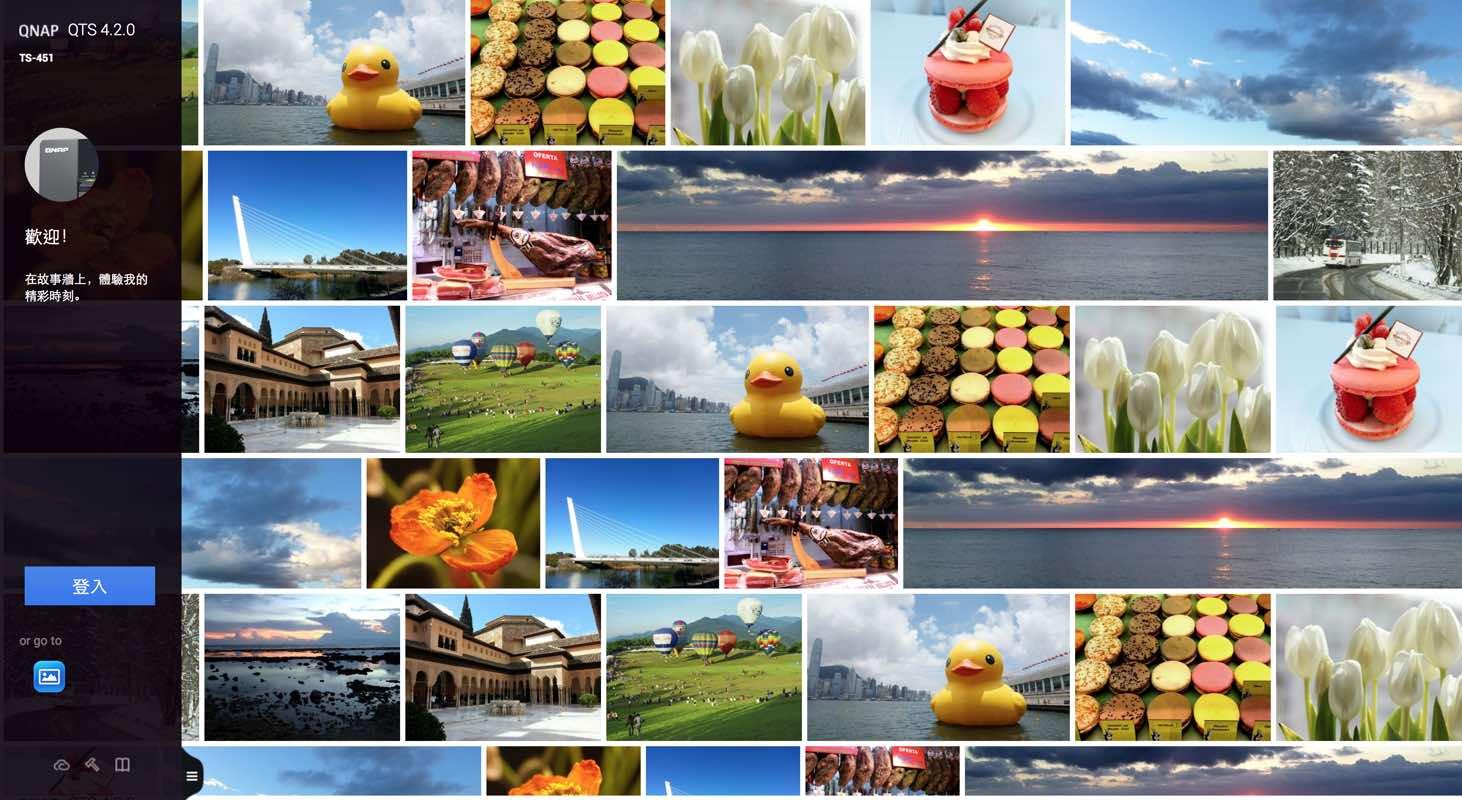 ecran connexion - QNAP QTS 4.2, les images en fuite sur Internet