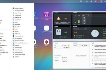 menu applications qts 42 370x247 - QNAP QTS 4.2, les images en fuite sur Internet