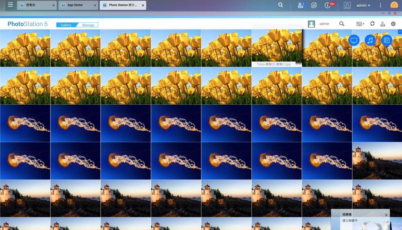photo station qts 4.2 - QNAP QTS 4.2, les images en fuite sur Internet