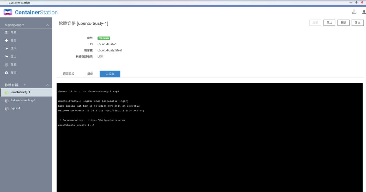 ubuntu-container-station-docker