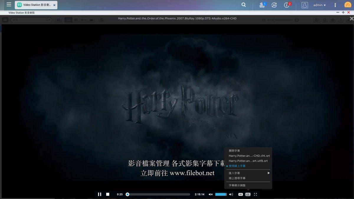 video station - QNAP QTS 4.2, les images en fuite sur Internet
