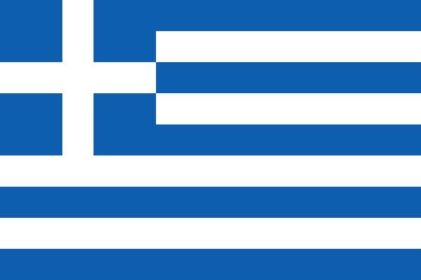 drapeau grece - Sauvons la Grèce !!!