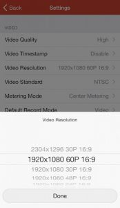 YiCam Application 2k 174x300 - Test de la caméra Xiaomi Yi Sport